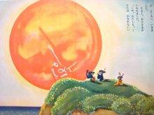 他の写真1: 武井武雄「日本昔話 ねずみのよめいり」1956年