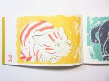 他の写真1: 【新品/新刊】 きくちちき「いちにのさん」2014年 ※特装版(限定300部)/手刷り木版、直筆サイン&ナンバー入り