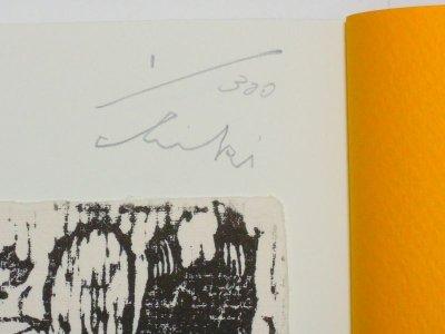 画像5: 【新品/新刊】 きくちちき「いちにのさん」2014年 ※特装版(限定300部)/手刷り木版、直筆サイン&ナンバー入り