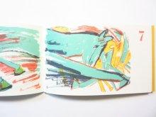 他の写真2: 【新品/新刊】 きくちちき「いちにのさん」2014年 ※特装版(限定300部)/手刷り木版、直筆サイン&ナンバー入り