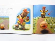 他の写真2: 【新品/新刊】 Yoko-Bon「人形絵本 まんまるパン」2015年