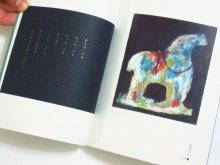 他の写真2: 【新品/新刊】 近藤晃美「円い草」2016年