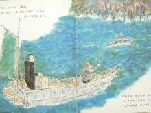 他の写真1: 中谷千代子「たろうといるか」1969年
