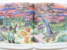 他の写真3: 木葉井悦子「おおきいそら」1990年