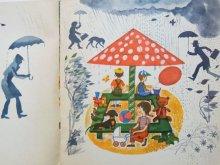 他の写真1: 【ロシアの絵本】ゲンナジー・ツイフェロフ/ボリス・クィシュティモフ「Что у нас во дворе?」1970年