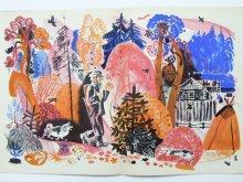 他の写真2: 【ロシアの絵本】ウラジーミル・コルキン/ウラジーミル・ペルツォフ「ЭСКИМО」1969年