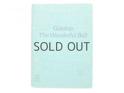 画像1: ヤーノシュ「Gatalop The Wonderful Ball」1971年