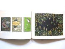 他の写真1: 【新品/新刊】図録「ロシアの装丁と装画の世界」2017年