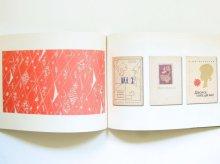 他の写真2: 【新品/新刊】図録「ロシアの装丁と装画の世界」2017年