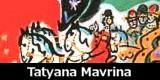 タチヤーナ・マーヴリナ