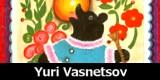 ヴァスネツォフ
