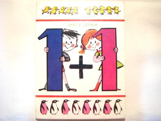 ホルスト・レムケ「1+1」1971年