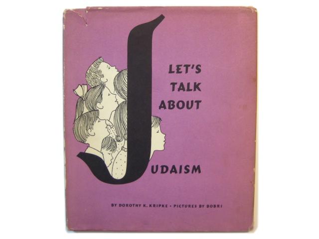 ウラジミール・ボブリ「Let's Talk About Judaism」1957年