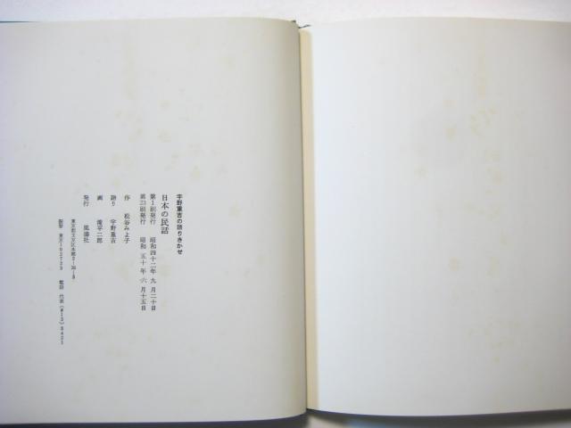 宇野重吉の画像 p1_17