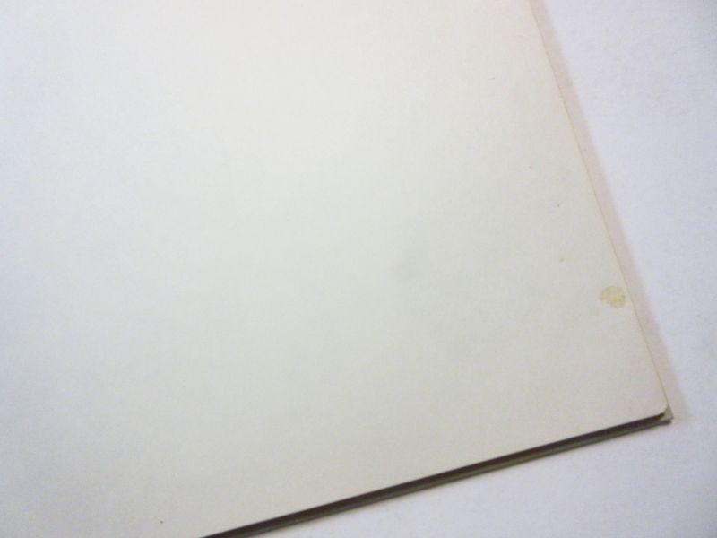 【ロシア関連の絵本】コルネイ・チュコフスキー/マイヤ・カルマ「もりのおいしゃさん なおしてなおしたせんせい」1985年