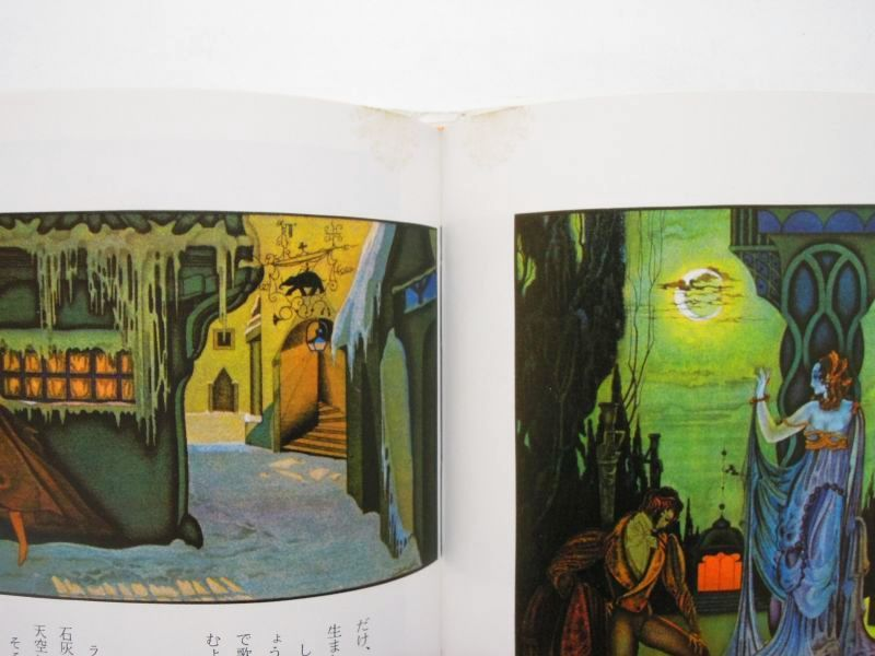 E.T.A.ホフマンの画像 p1_4
