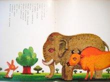 他の写真2: 【こどものくに】三好碩也「おしゃかさまどこにおいでになるの」1975年