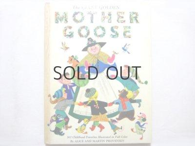 画像1: プロベンセン夫妻「The Giant Golden Mother Goose」1963年
