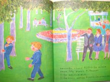 他の写真2: 中谷千代子/マルシャーク「ふたごのピッピとプップ」1966年