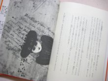 他の写真3: 【チェコの本】エヴァ・ベドナージョヴァー「レニとよばれたわたし」1982年