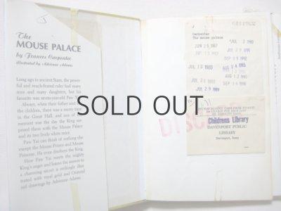 画像2: エイドリアン・アダムス「The Mouse Palace」1964年