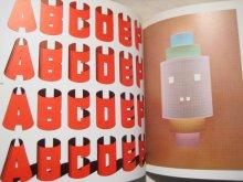 他の写真2: ミルトン・グレイザー「MILTON GLASER GRAPHIC DESIGN」