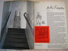 他の写真1: アンドレ・フランソワ作品集