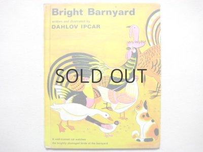 画像1: ダーロフ・イプカー「Bright Barnyard」1966年