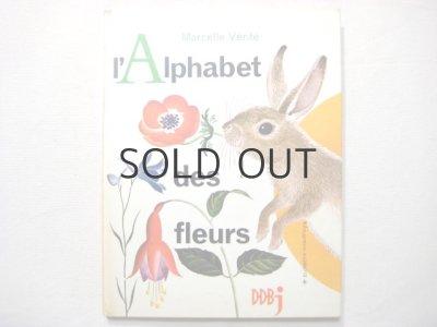 画像1: エリザベス・イワノフスキー「l'Alphabet des fleurs」1967年
