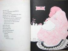 他の写真1: エドワード・レイト「The Unhappy Hippopotamus」1957年