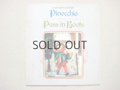 画像1: 【人形絵本】飯沢匡/土方重巳「Pinocchio/Puss in Boots」1971年