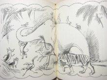 他の写真3: 長崎源之助/太田大八「ブラブラにはひげがある」1970年