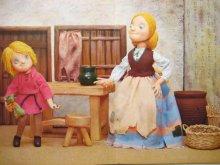 他の写真1: 【人形絵本】トッパンの人形絵本「じゃっくとまめのき」1970年