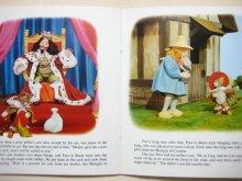 他の写真2: 【人形絵本】飯沢匡/土方重巳「Pinocchio/Puss in Boots」1971年
