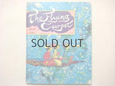画像1: マーシャ・ブラウン「The Flying Carpet」1956年
