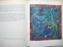 他の写真1: ハンス・フィッシャー作品集「GENANNT FIS」1959年
