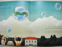 他の写真2: 【キンダーブック】矢吹申彦「さとう」1978年