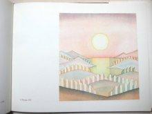 他の写真1: ジャン=ミシェル・フォロン「THE EYEWITNESS」1980年 ※限定版