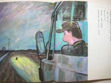 他の写真1: 長崎源之助/太田大八「ちょうきょりトラックでかでかごう」1973年