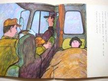 他の写真2: 長崎源之助/太田大八「ちょうきょりトラックでかでかごう」1973年