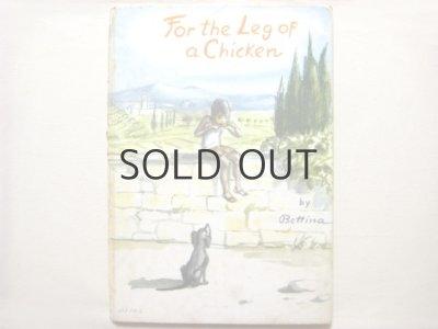 画像1: ベッティーナ「For the Leg of a Chicken」1960年