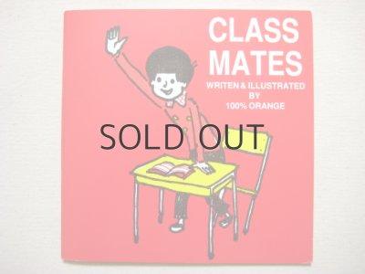 画像1: 100%ORANGE「CLASS MATES」1998年