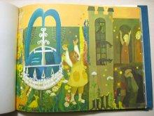 他の写真1: 【クリスマス絵本】ヴェレナ・モーゲンサラー「The Legend of St.Nicholas」1970年