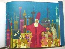 他の写真3: 【クリスマス絵本】ヴェレナ・モーゲンサラー「The Legend of St.Nicholas」1970年