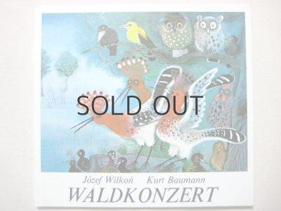 画像1: ヨゼフ・ウィルコン「WALDKONZERT」1979年