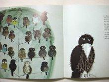 他の写真1: ヨゼフ・ウィルコン「WALDKONZERT」1979年