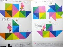 他の写真3: 柳原良平、岩本康之亮など画「いばりやゴンさん」1977年