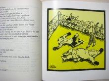 他の写真1: 井上洋介「The Unusual Revenge of GOROHIGE HEIZAEMON」1971年