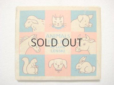 画像1: ロイス・レンスキー「ANIMALS FOR ME」1940年代