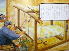 他の写真1: 山本和夫/武井武雄「にしきのむら」1989年 キンダー名作選